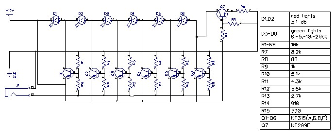 схема предназначена на работу с предусилителем,который можно собрать на микросхеме К157УД2.Схема его будет.